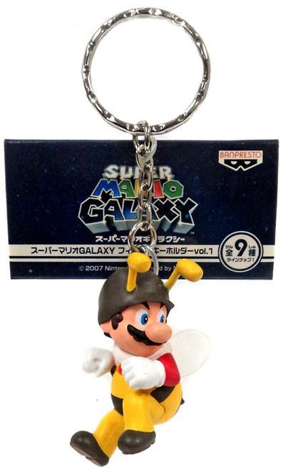 Super Mario Galaxy Mario 1 1/2-Inch Keychain [Bee]