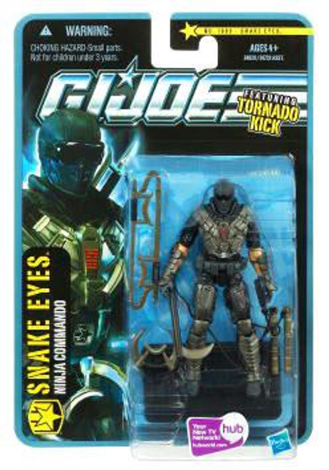 GI Joe Pursuit of Cobra Snake Eyes Action Figure [Tornado Kick]