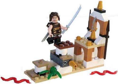 LEGO Prince of Persia Dagger Trap Exclusive Mini Set #20017 [Bagged]