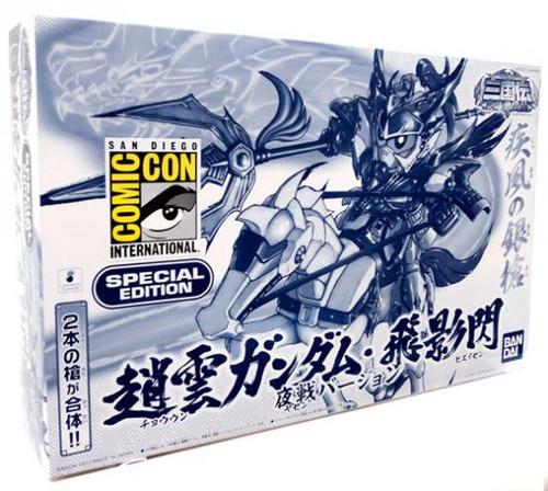SD Superior Defender Shin Chouun Gundam Hieisen Exclusive Model Kit [Monochrome Version]