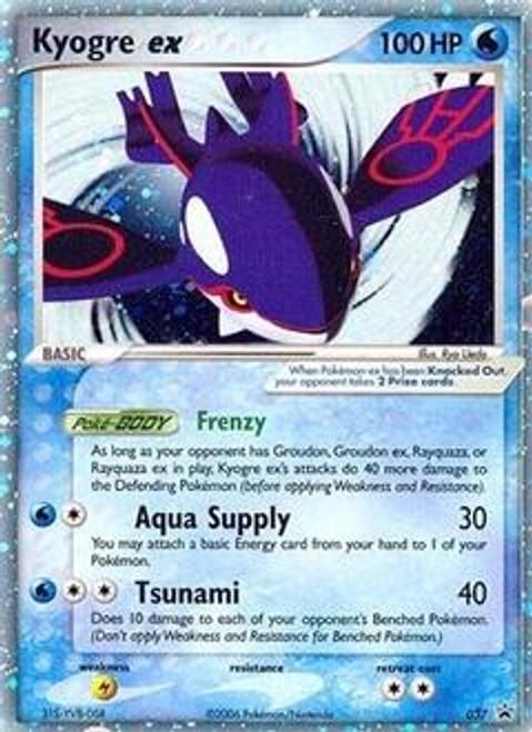 Pokemon Promo Cards Ultra Rare Holo EX Kyogre-EX #37
