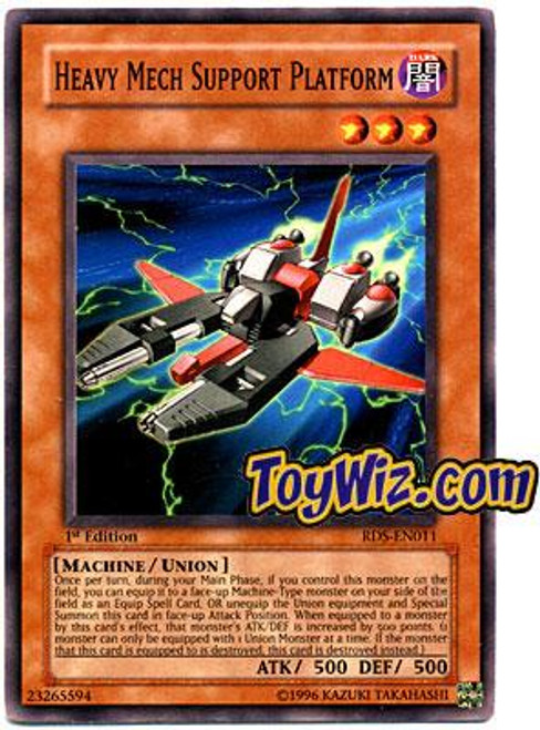 YuGiOh Rise of Destiny Common Heavy Mech Support Platform RDS-EN011