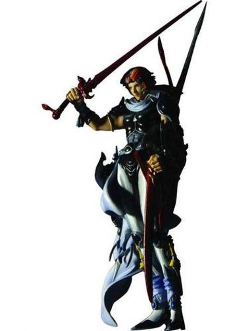 Final Fantasy Dissidia Trading Arts Series 2 Firion PVC Figures