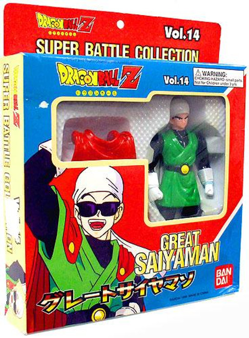Dragon Ball Z Super Battle Collection Great Saiyaman Action Figure #14
