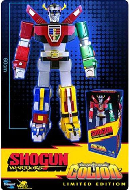 Shogun Warriors Beast King GoLion 24-Inch Figure [Voltron]