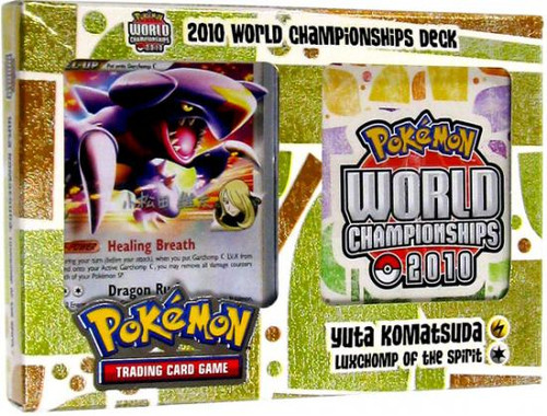Pokemon World Championships Deck 2010 Yuta Komatsuda's Luxchomp of the Spirit Deck