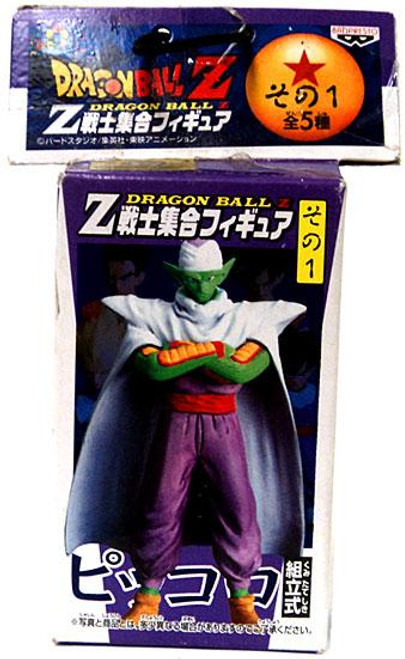 Dragon Ball Z Piccolo 2-Inch PVC Figure