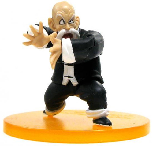 Dragon Ball Z Japanese Limited Articulation Master Roshi 3-Inch Figure [Hands Together]