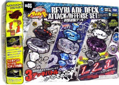 Beyblade Metal Fusion Japanese Attack & Defense Deck Set BB86