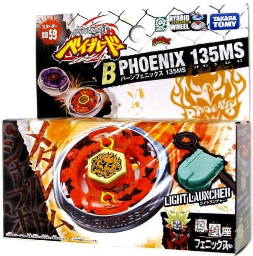 Beyblade Metal Fusion Japanese Burn Phoenix Starter Set BB-59 [135MS]