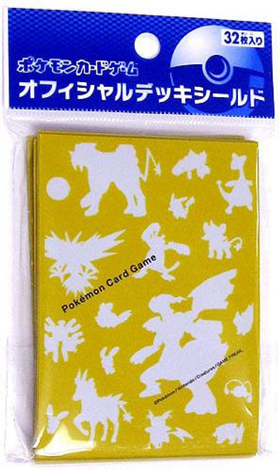 Pokemon Black & White Yellow Silhouette Standard Card Sleeves [32 ct]