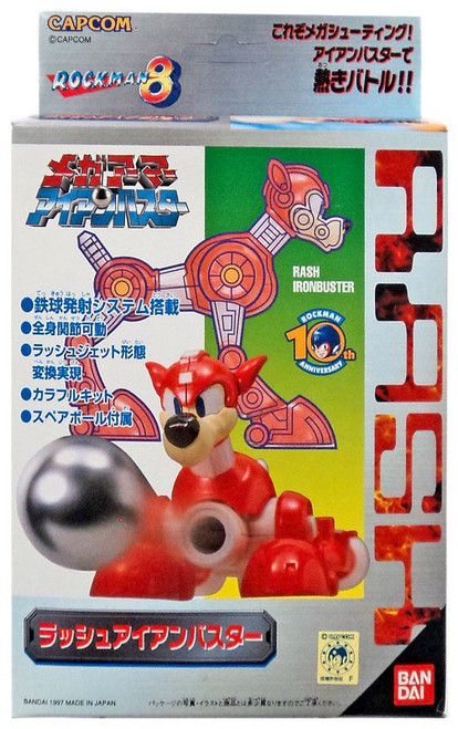 Mega Man 8 Rash Model Kit [Iron Buster]