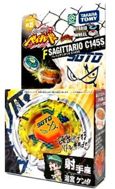 Beyblade Metal Fusion Japanese Flame Sagittario Booster BB-35 [C145S]