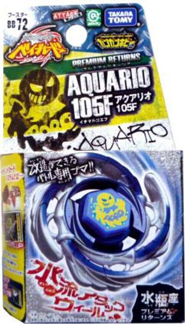 Beyblade Metal Fusion Japanese Premium Returns Aquario Booster BB-72 [105F]