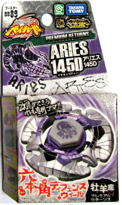 Beyblade Metal Fusion Japanese Premium Returns Aries Booster BB-89 [145D]