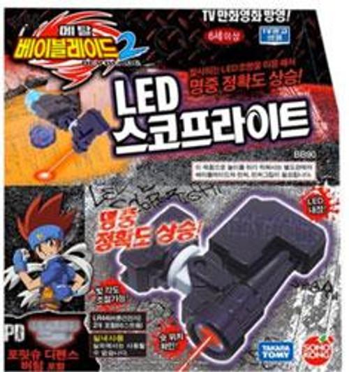 Beyblade Metal Fusion Japanese LED Sight Scope BB-90