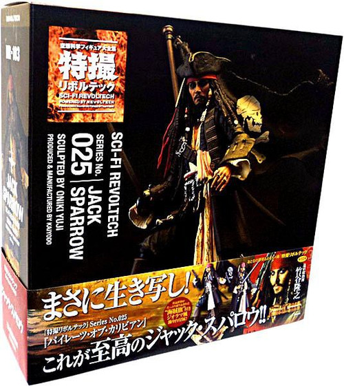 Pirates of the Caribbean Sci-Fi Revoltech Jack Sparrow Action Figure #025