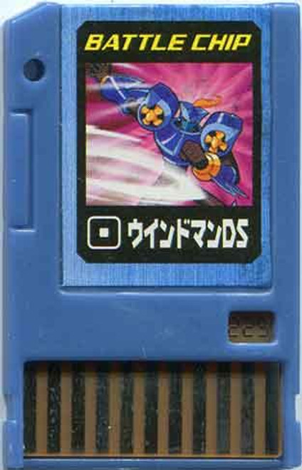 Capcom Mega Man Japanese PET #229 Battle Chip #229