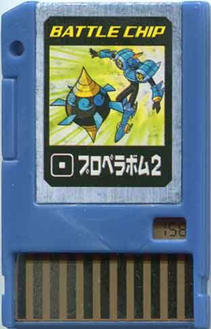 Capcom Mega Man Japanese PET #158 Battle Chip #158