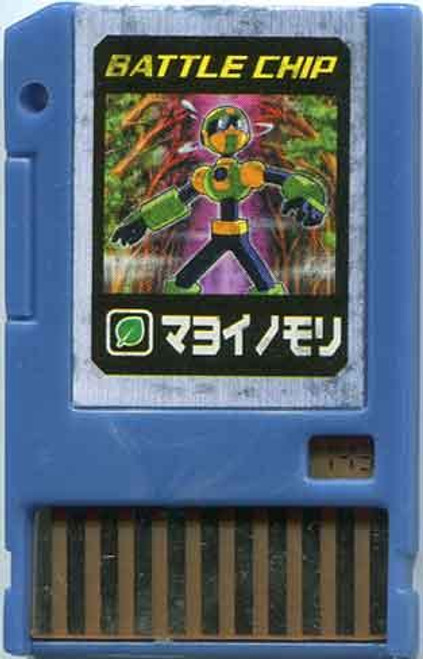 Capcom Mega Man Japanese PET #143 Battle Chip #143