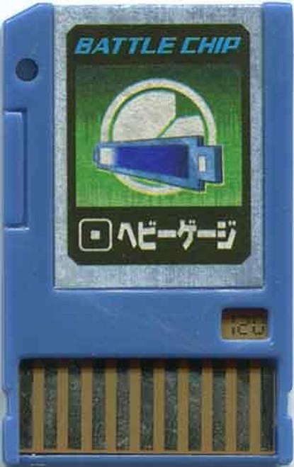Capcom Mega Man Japanese PET #120 Battle Chip #120