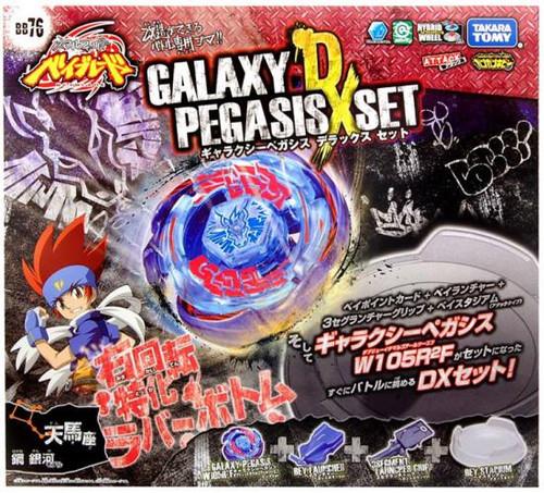Beyblade Metal Fusion Japanese Galaxy Pegasis DX Set Starter Set BB-76