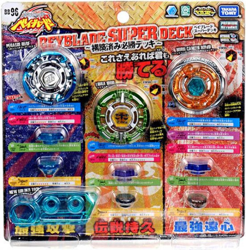 Beyblade Metal Fury Japanese Super Deck Set 3-Pack BB-96
