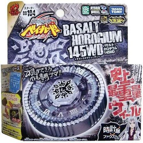 Beyblade Metal Fusion Japanese Premium Returns Basalt Horogium Starter Set BB-104 [145WD]