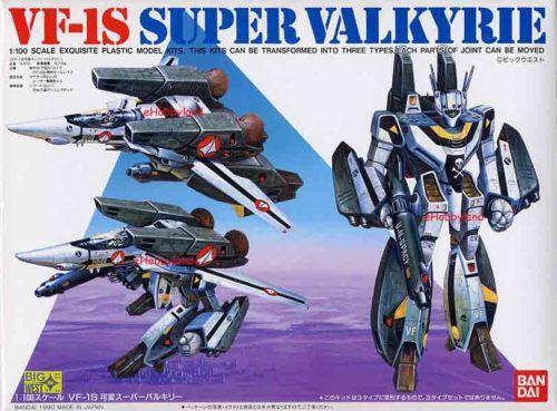 Macross Transforming Super Valkyrie VF-1S 1/100 Model Kit