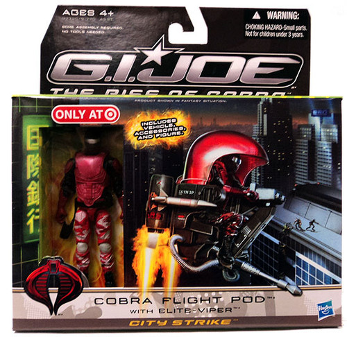 GI Joe The Rise of Cobra Cobra Flight Pod Exclusive Action Figure Vehicle