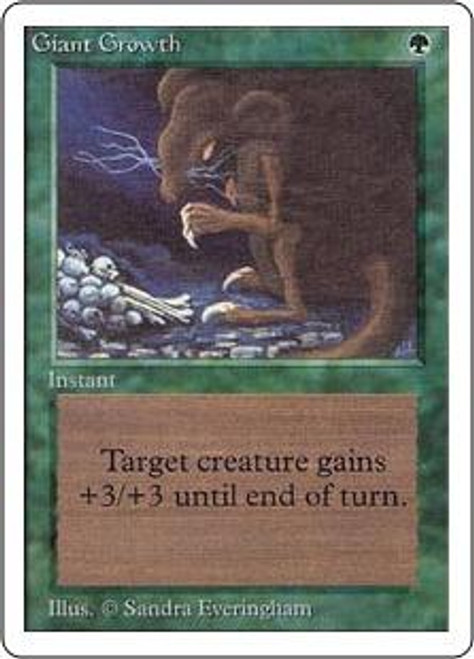 MtG Unlimited Common Giant Growth