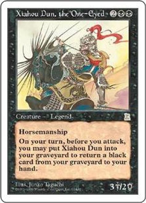 MtG Portal Three Kingdoms Rare Xiahou Dun, the One-Eyed #92
