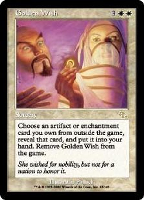 MtG Judgment Rare Golden Wish #12