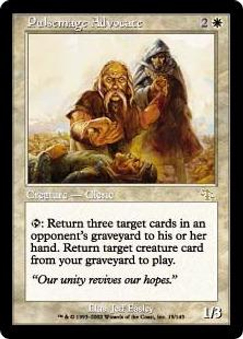MtG Judgment Rare Pulsemage Advocate #19
