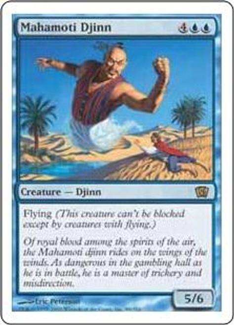 MtG 8th Edition Rare Mahamoti Djinn #88