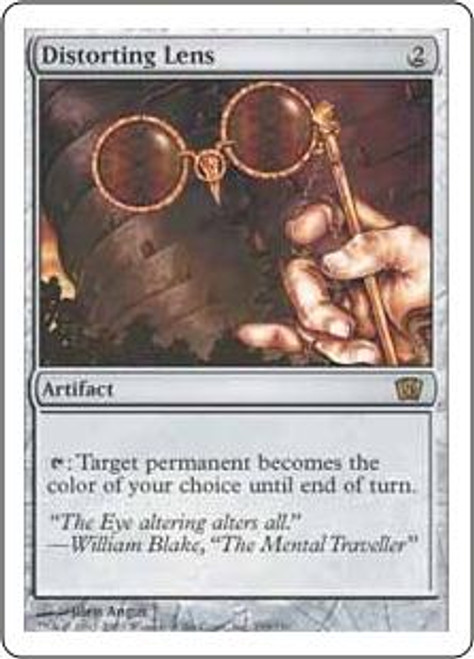 MtG 8th Edition Rare Distorting Lens #299
