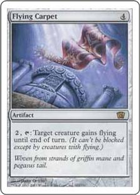 MtG 8th Edition Rare Flying Carpet #301