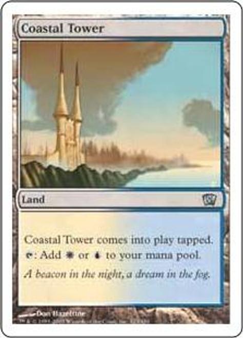MtG 8th Edition Uncommon Coastal Tower #323