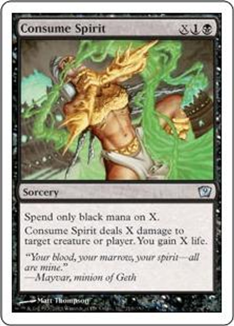 MtG 9th Edition Uncommon Consume Spirit #119