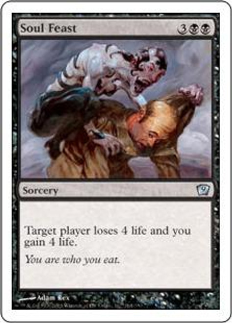 MtG 9th Edition Uncommon Soul Feast #164