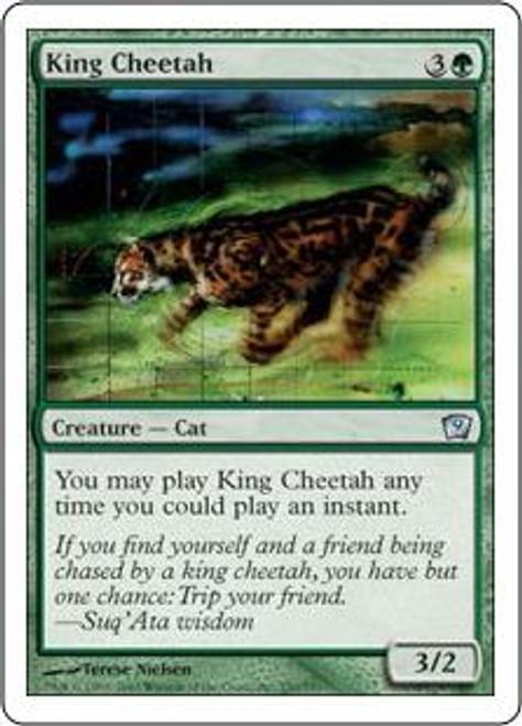 MtG 9th Edition Uncommon King Cheetah #250