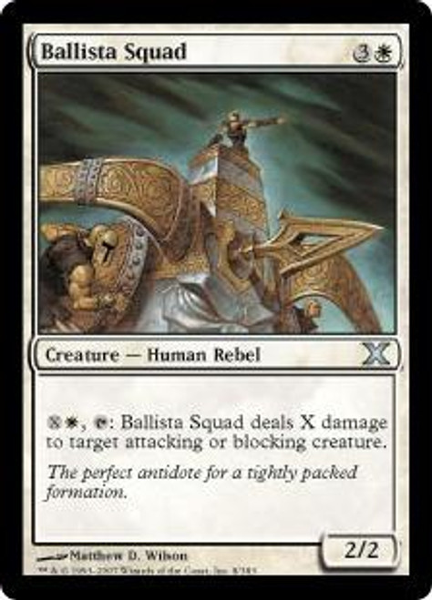 MtG 10th Edition Uncommon Ballista Squad #8