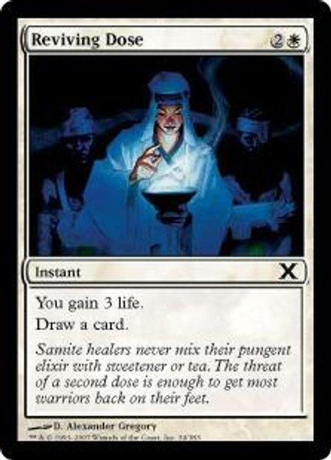MtG 10th Edition Common Reviving Dose #34