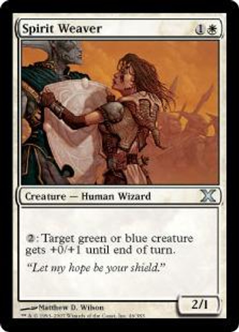 MtG 10th Edition Uncommon Spirit Weaver #46