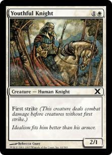 MtG 10th Edition Common Youthful Knight #62
