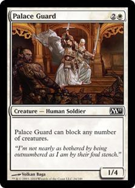 MtG Magic 2011 Common Palace Guard #24