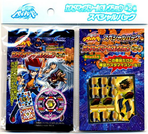 Beyblade Metal Fusion Series 2 Energy Ring Special Sticker Pack