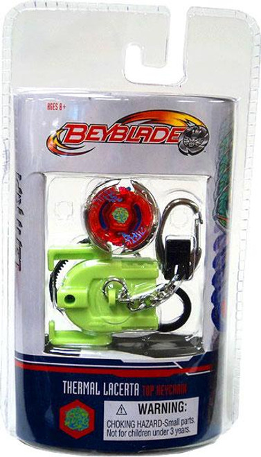 Beyblade Metal Fusion Series 5 Thermal Lacerta Keychain
