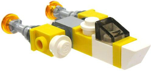LEGO Star Wars Loose Micro Vehicles Y-Wing Starfighter Loose Vehicle [Micro Loose]