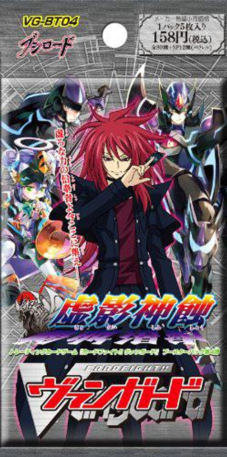 Cardfight Vanguard Japanese Eclipse of Illusionary Shadows Booster Pack [Japanese]